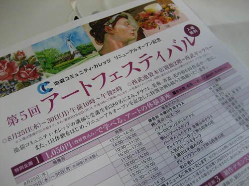 2010-8-24.jpg
