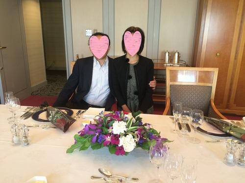 2015-10-14 158 keio Plaza Hotel.jpg
