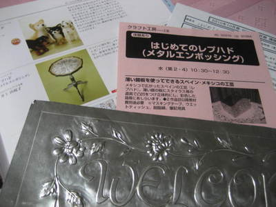 2010-6-13 011.jpg