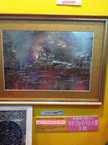 2013-5-1 239 yukiko.jpg